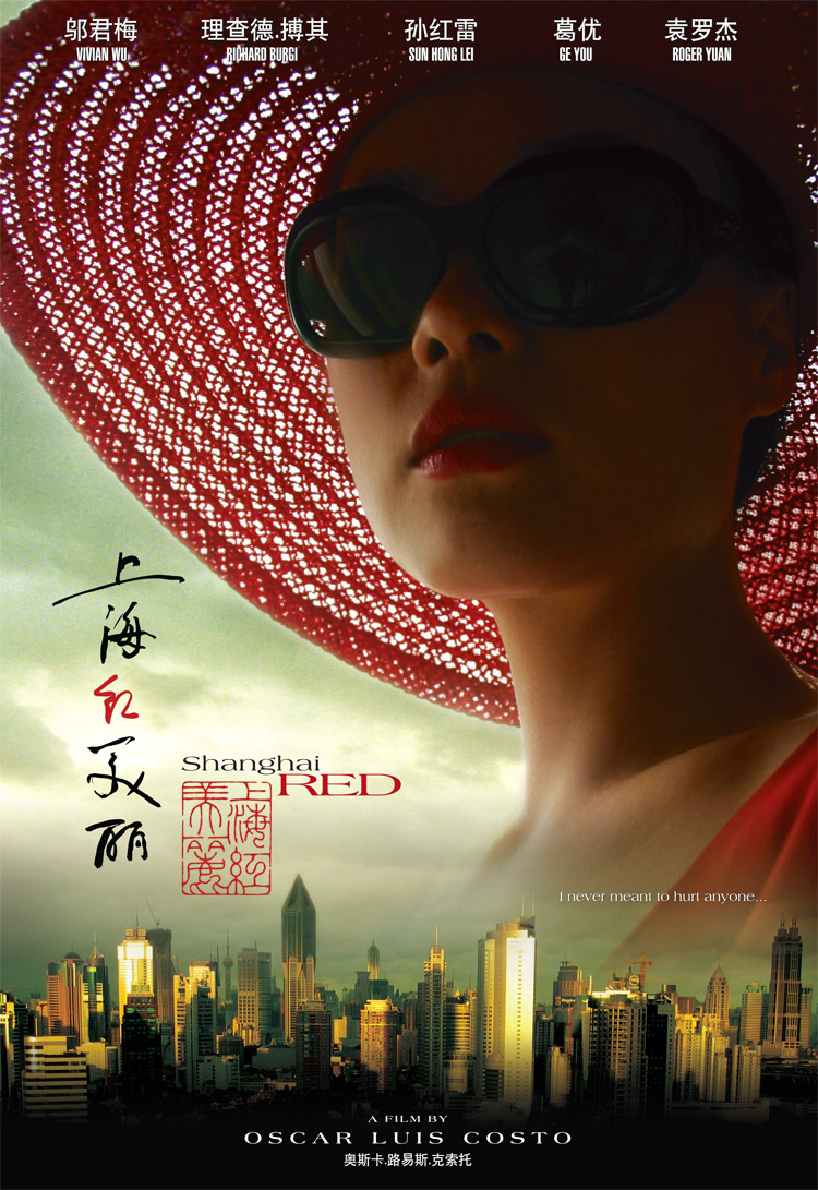 shanghai-red-2006-poster
